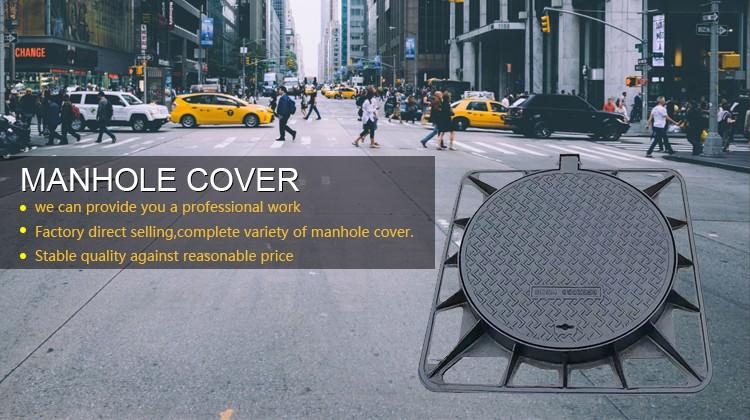 EN124 Sewer Manhole Cover